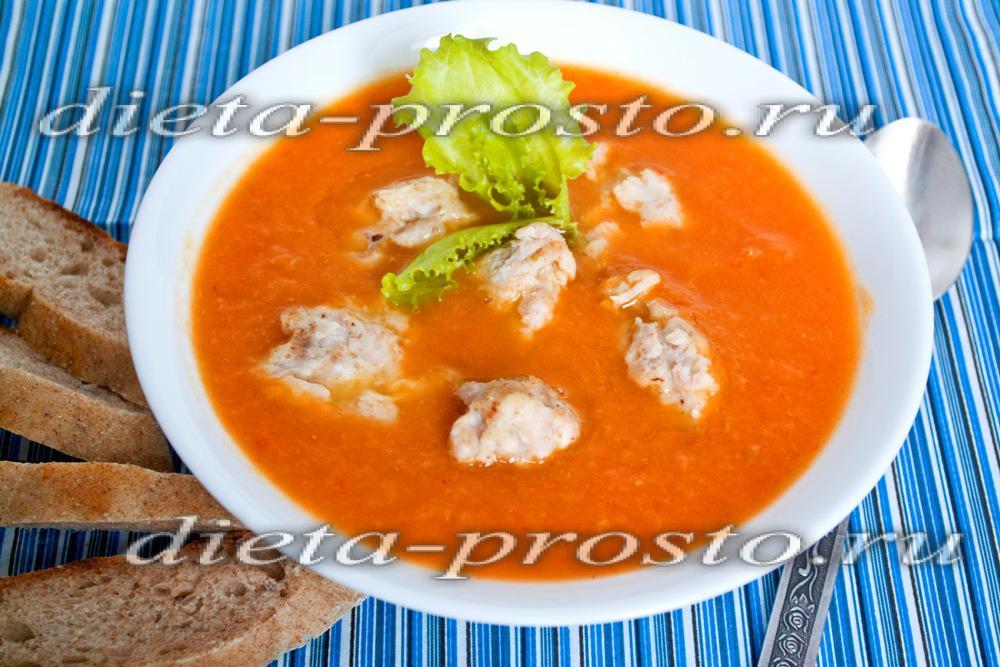 Суп пюре овощной рецепт с фото пошагово
