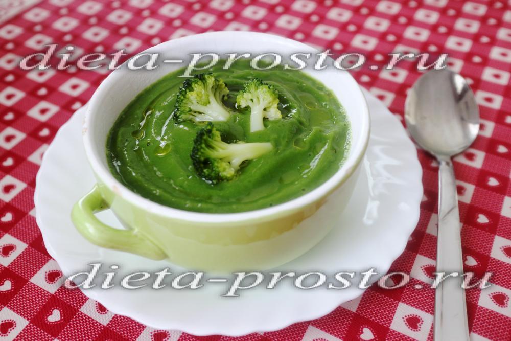 крем суп в мультиварке рецепты из брокколи и