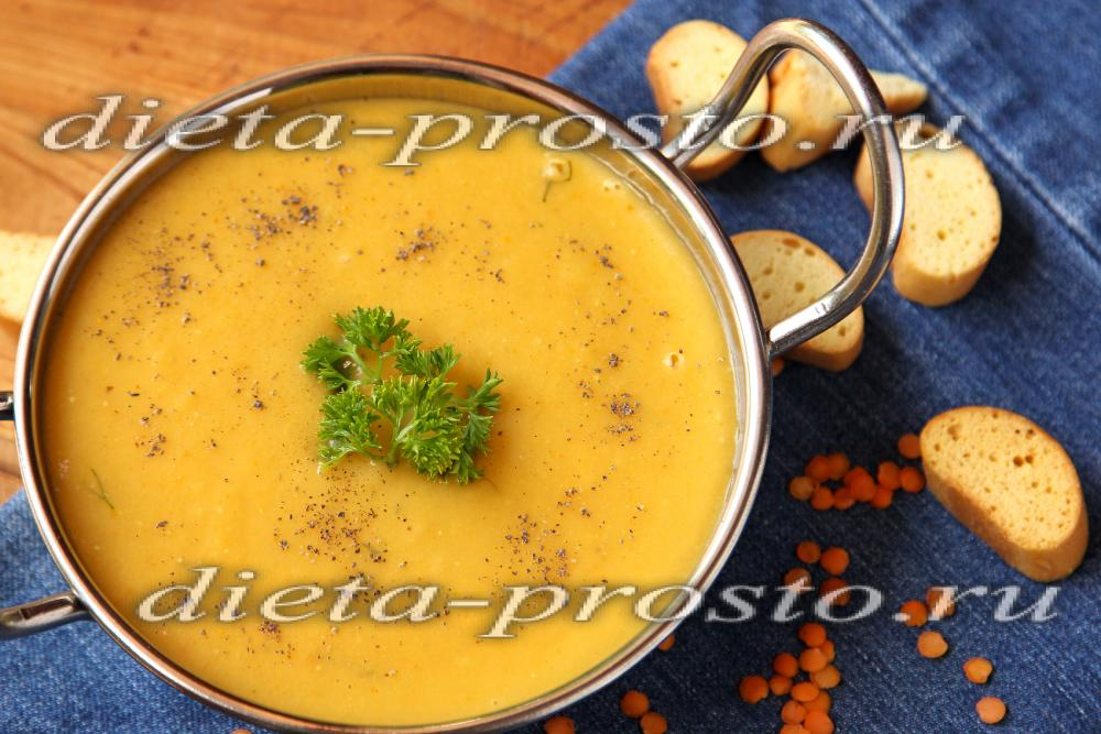 Суп пюре пошагово 87