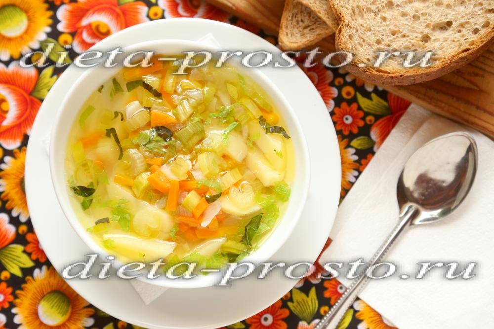 суп для похудения из сельдерея лука капусты болг перца помидоров рецепт