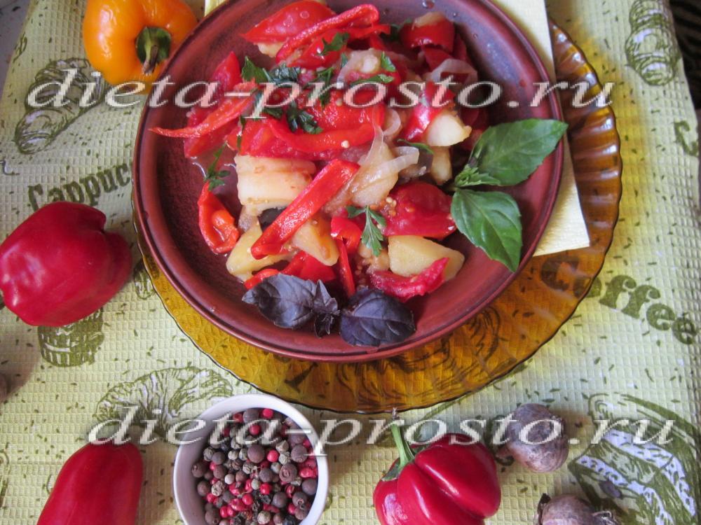 овощи мультиварке рецепты фото диетические