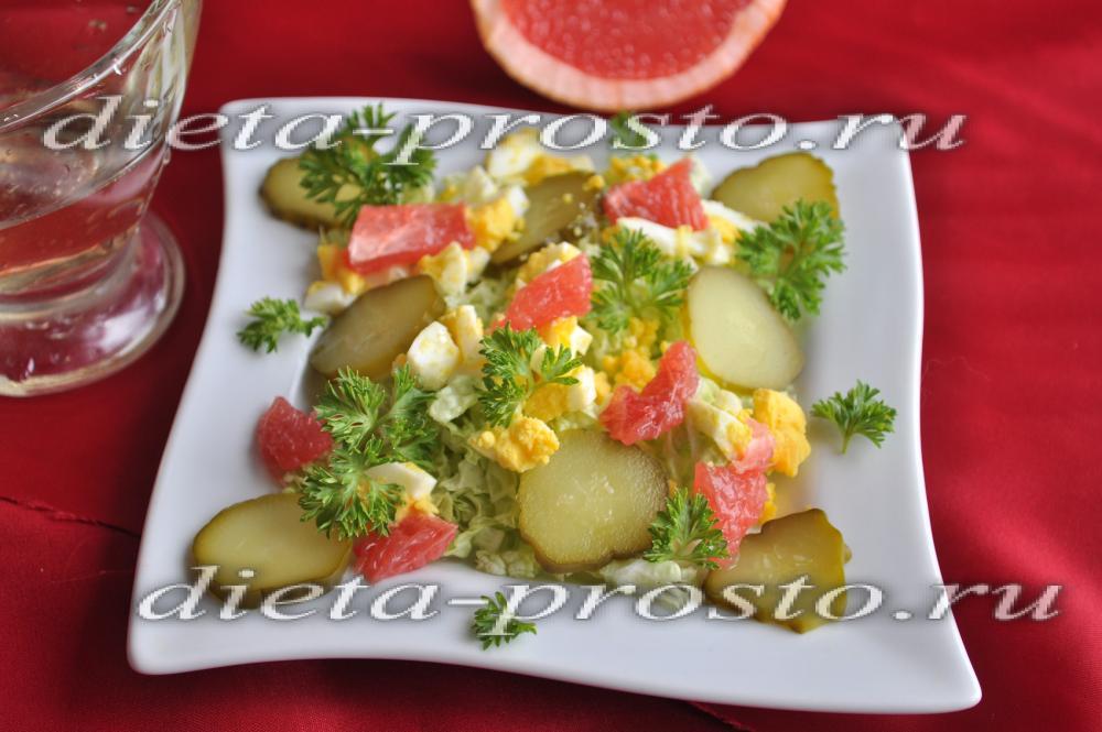 салат диетический с баклажанами