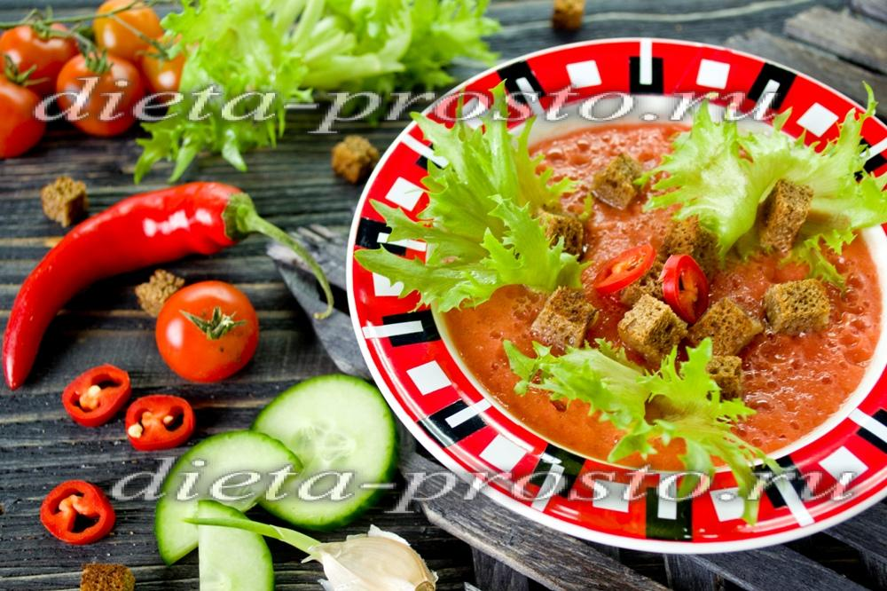 суп рецепт приготовления в домашних условиях в мультиварке
