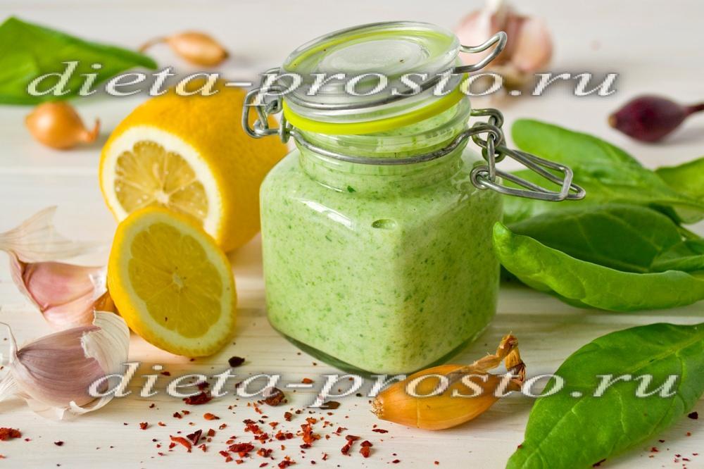 Рецепты полезных диетических и вкусных блюд с фото
