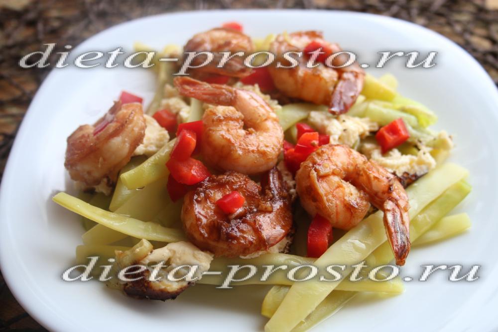 Диетические блюда с морепродуктами рецепты