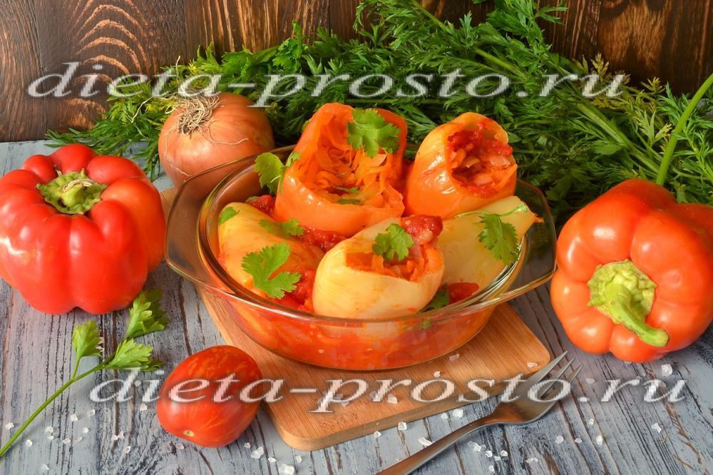 Фаршированные перцы по дюкану пошаговый рецепт
