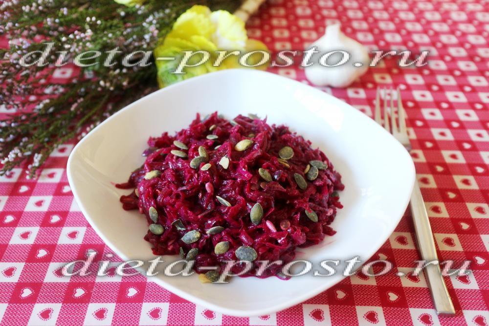 низкокалорийные и вкусные рецепты салатов