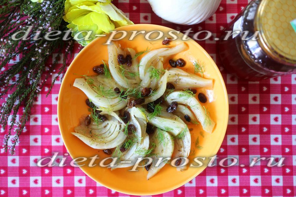 Рецепты низкокалорийных закусок с фото