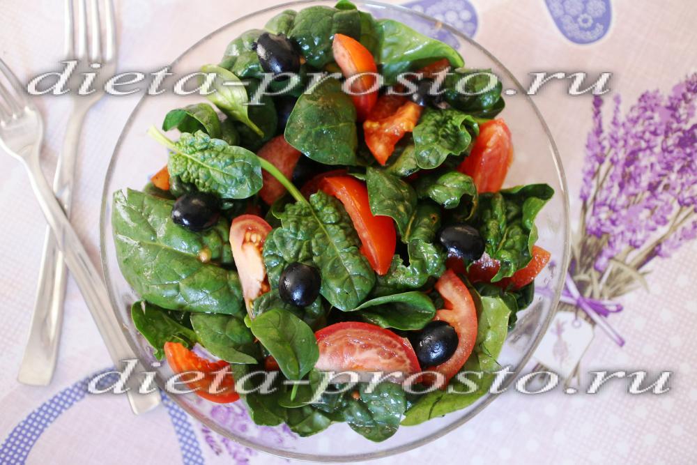 Самые вкусные салаты рецепты с фото пошагово