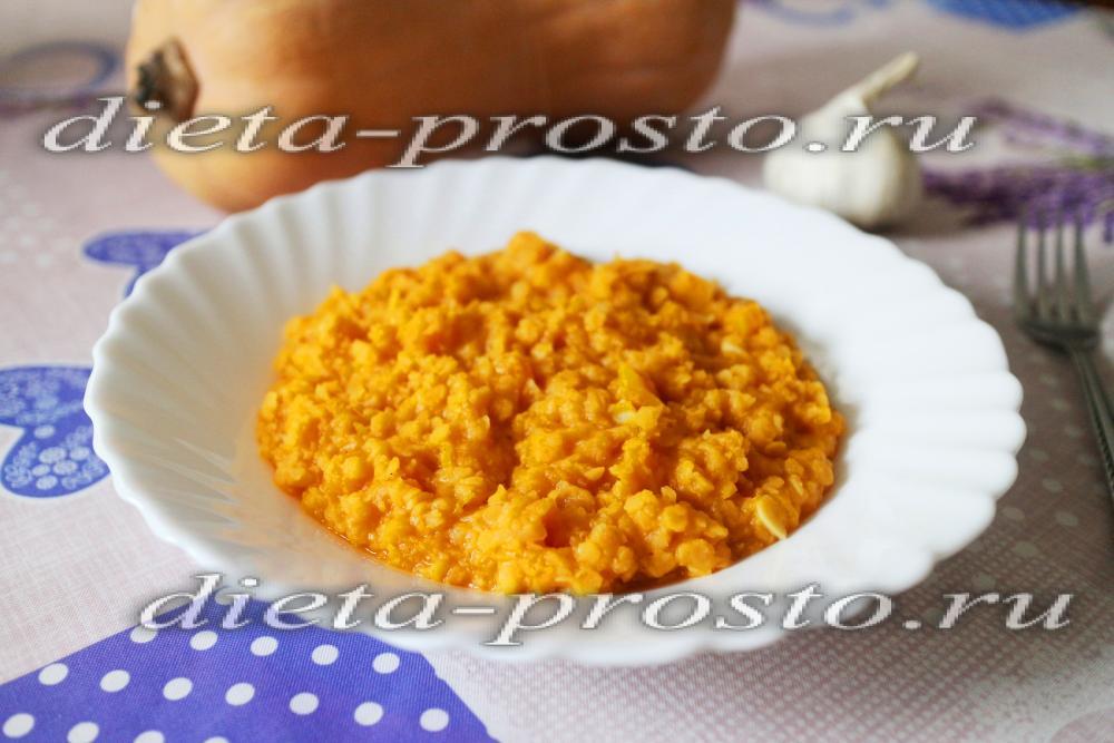 Постные рецепты с тыквой с фото