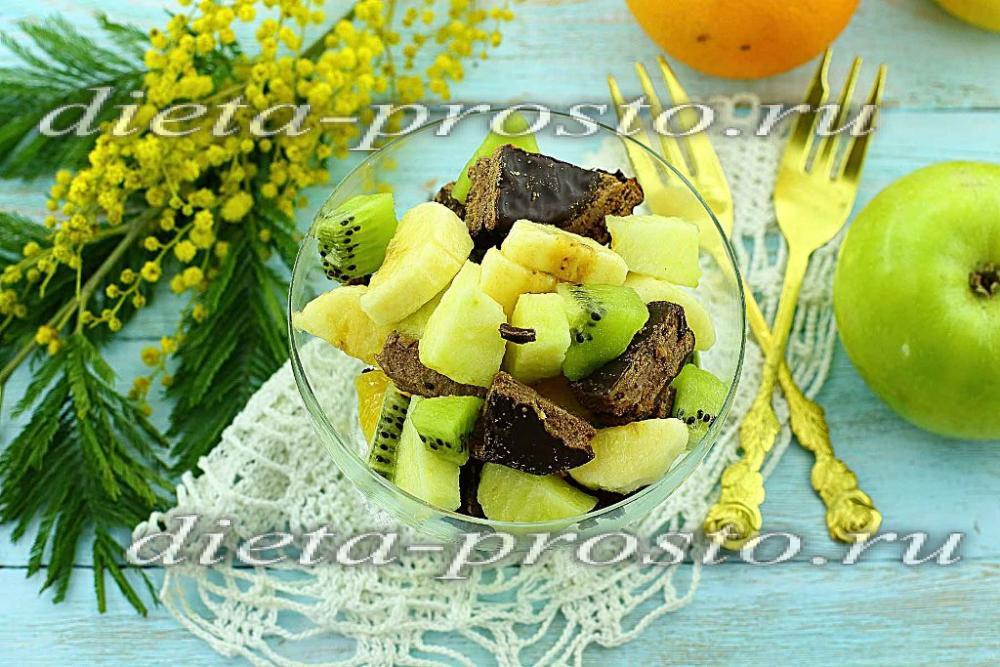 Салат диетический из фруктов рецепт