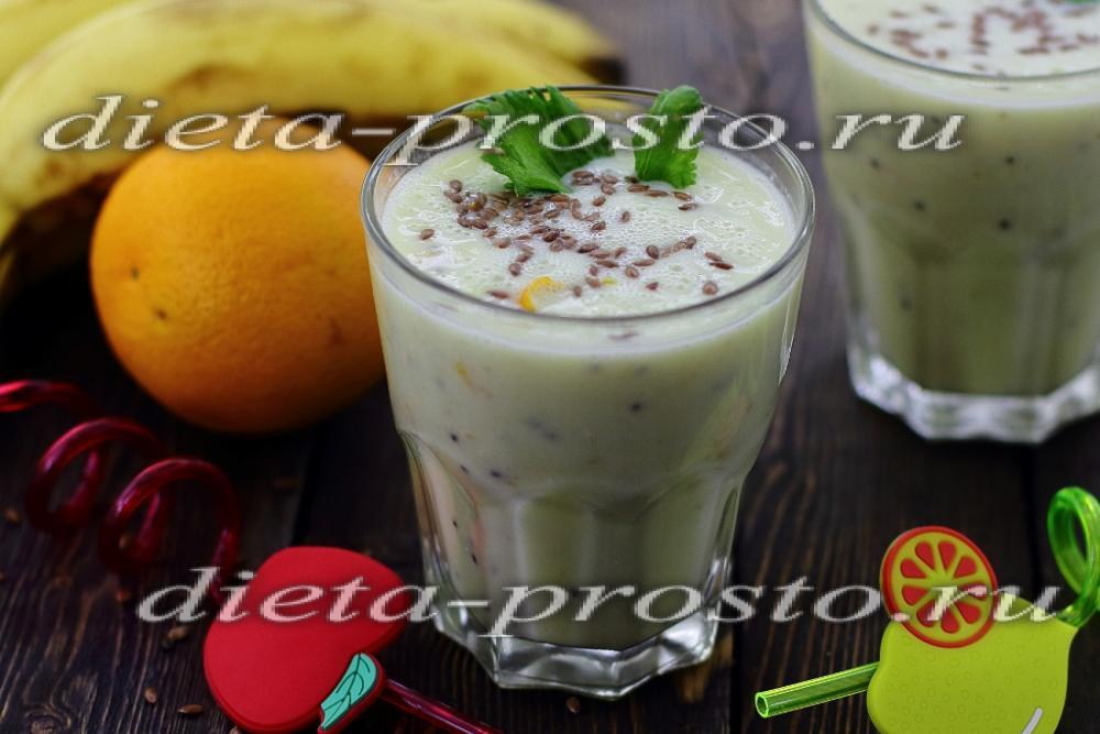 Рецепт из горбуши для похудения
