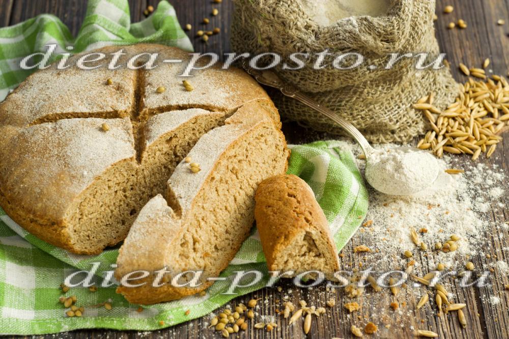 имени цельнозерновой хлеб диетический в духовке простым быстрым