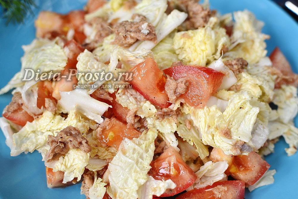 салат с тунцом консервированным рецепт с фото очень вкусный