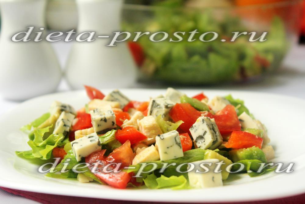 Салат с сыром дор блю и креветками