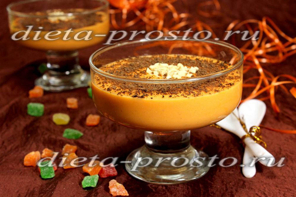 Тыквенный суп 75 рецептов с фото  рецепты с
