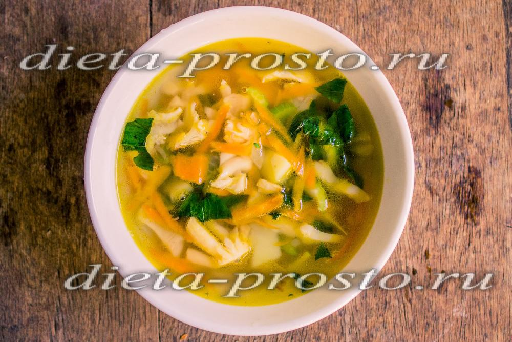Диетические супы - edazdorovru