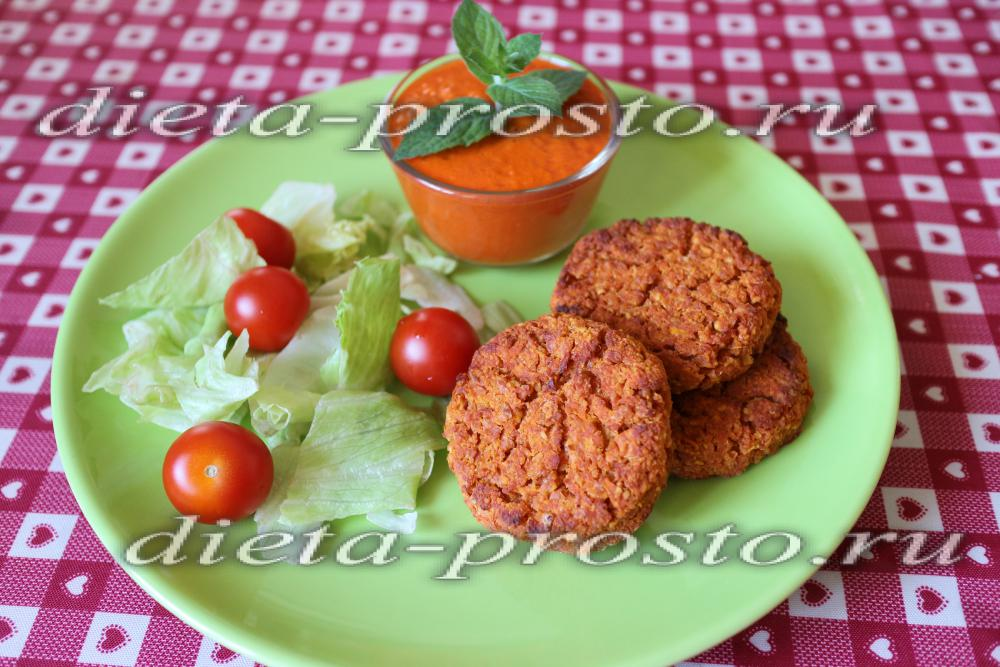 Болгарский перец на зиму рецепты без уксуса