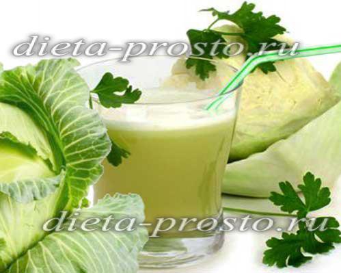 Свежевыжатый капустный сок