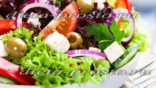 http://dieta-prosto.ru/utils/resize/499x0/upload/news/files/541e80ea8aa77/541e7e93b2f56.jpg