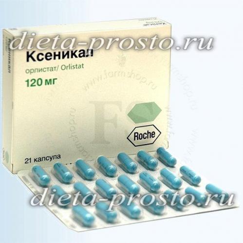 Самые безопасные и эффективные препараты для похудения фотография 1