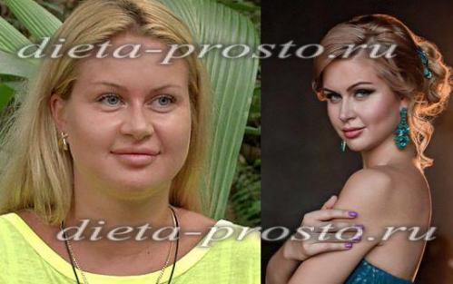 марина до и после похудения