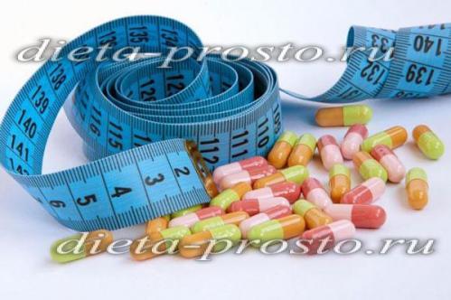 Липоевая кислота для похудения инструкция