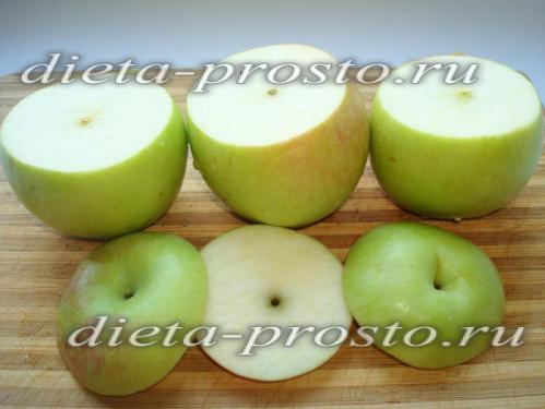 с яблока срезать верхушку