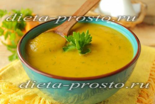 Рецепт супа пюре из тыквы диетический рецепт