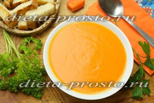 Морковный суп-пюре (постный рецепт)