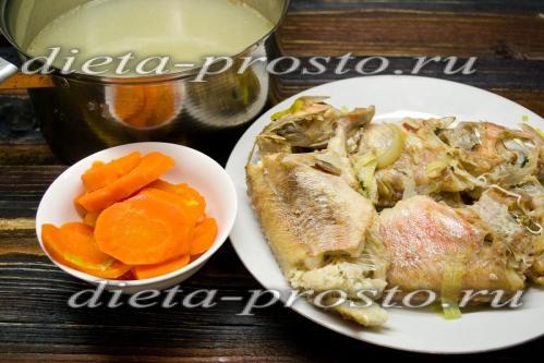 Достать рыбу и овощи
