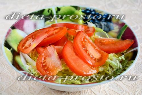 Смешать капусту с помидорами
