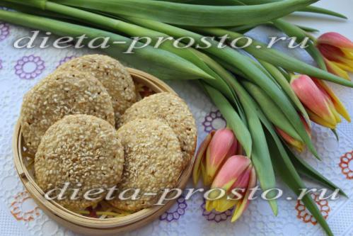 Печенье из кунжута готово