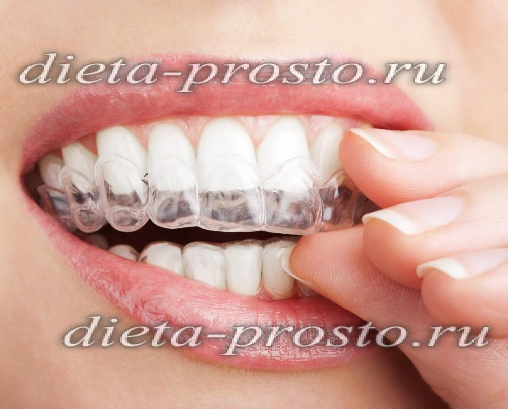 годжи вред зубам