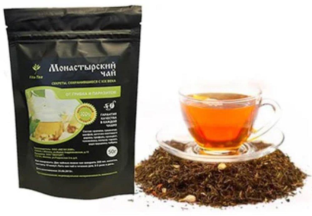 чай для похудения в аптеках какой лучше