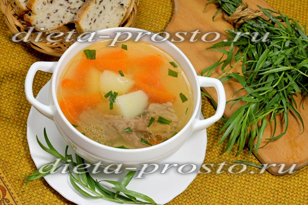 суп с телятиной рецепт