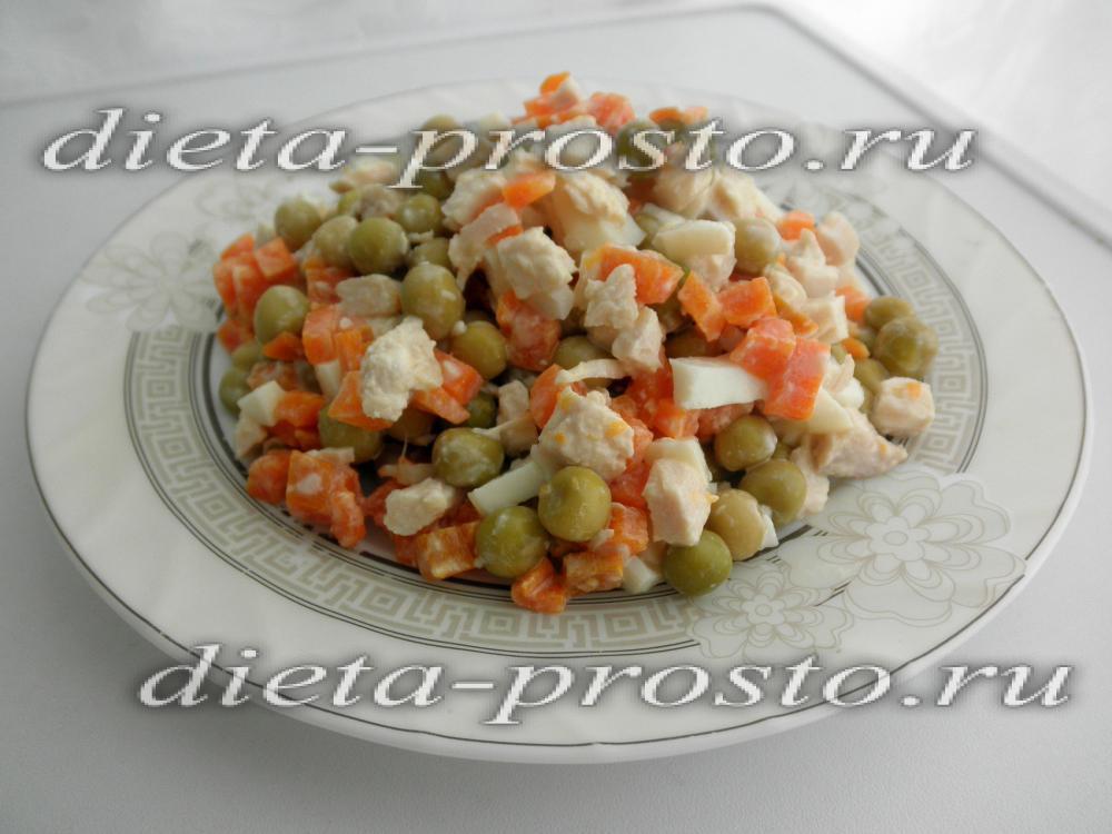 Салат при диете номер 5