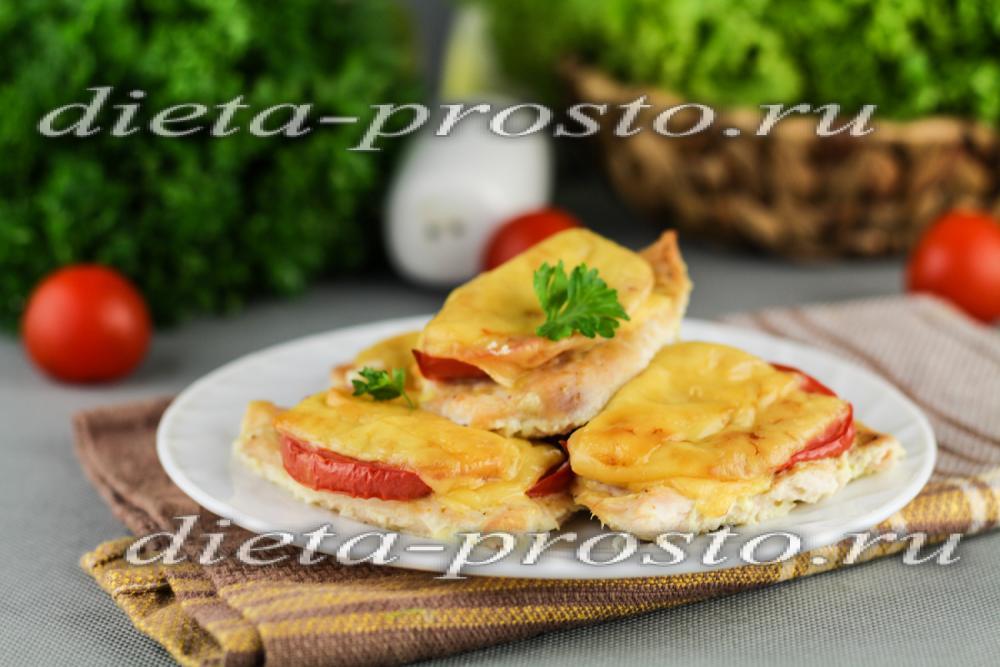 куриная отбивная в духовке с сыром и помидором