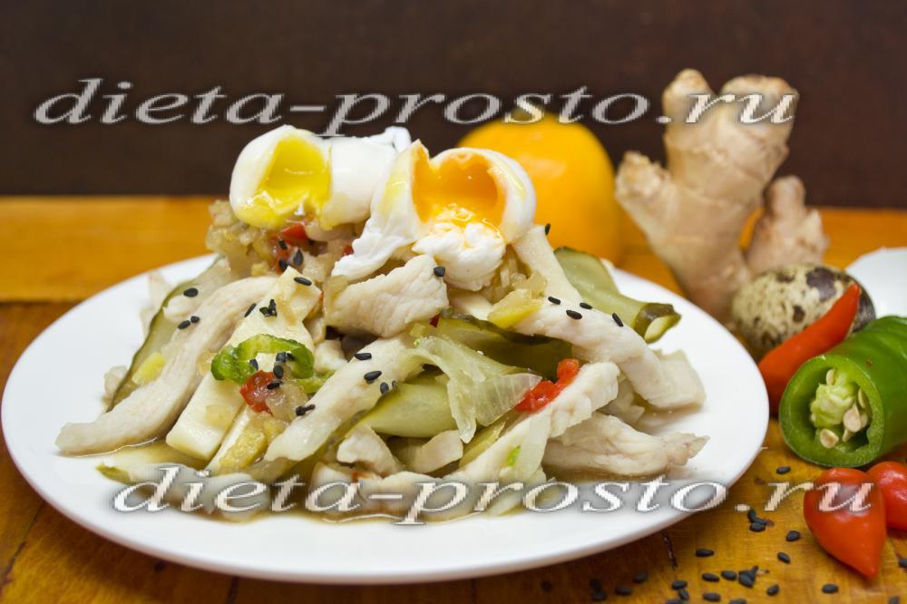 Диетические салаты из овощей без масла