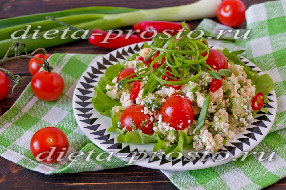 Салат Творог Помидоры Для Похудения. Творог с овощами для похудения и диеты