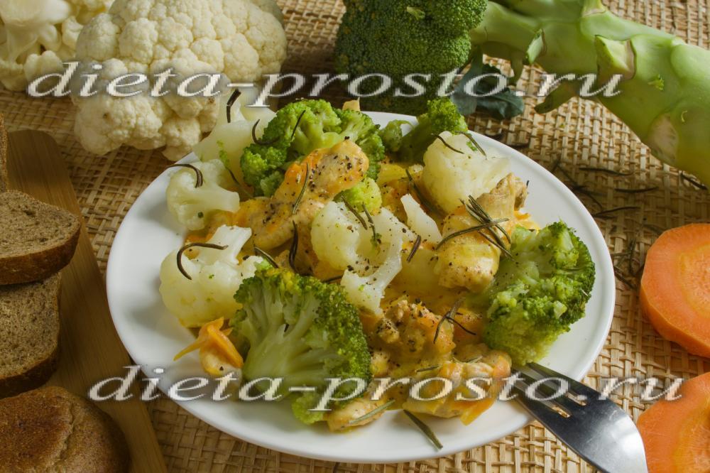 Диетические блюда из куриной грудки с цветной капустой — 1