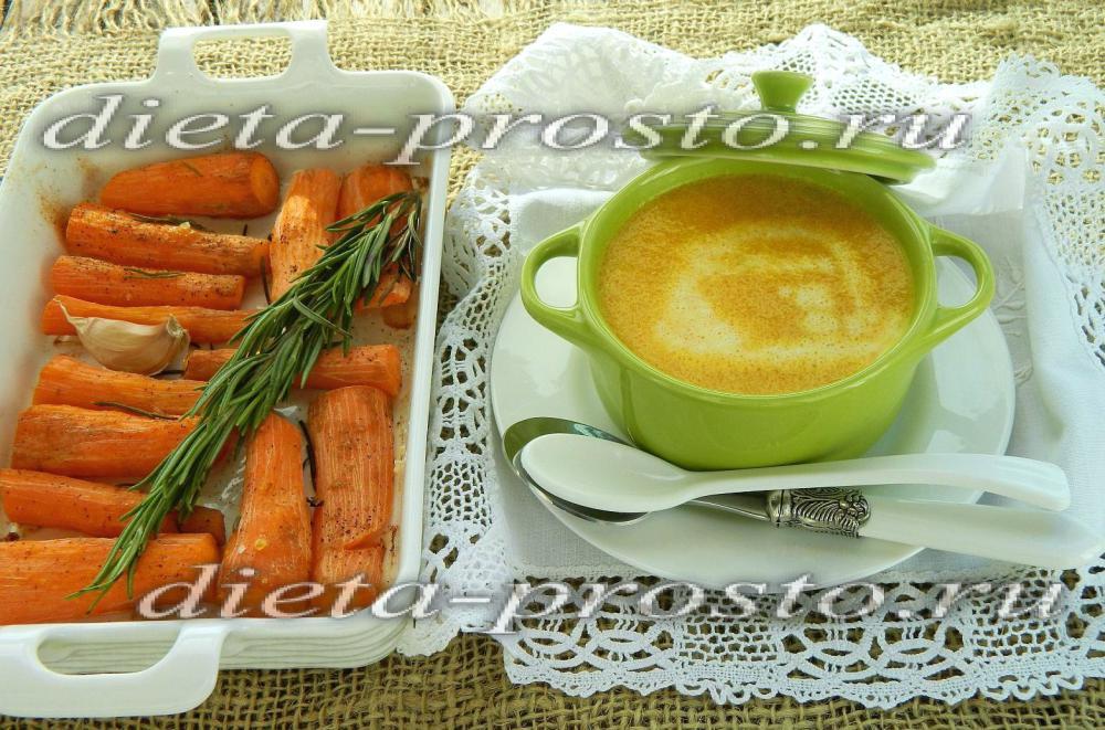Рецепты блюд для детей от 3 лет с фото диетические
