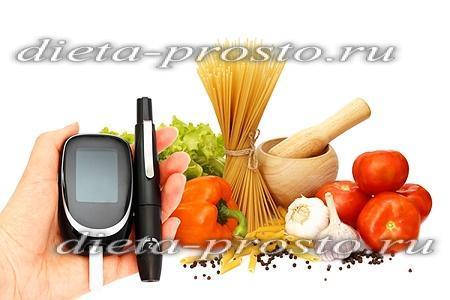 как питаться по диете 9 стол