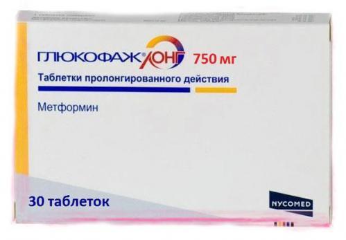 таблетки глюкофаж лонг для похудения отзывы