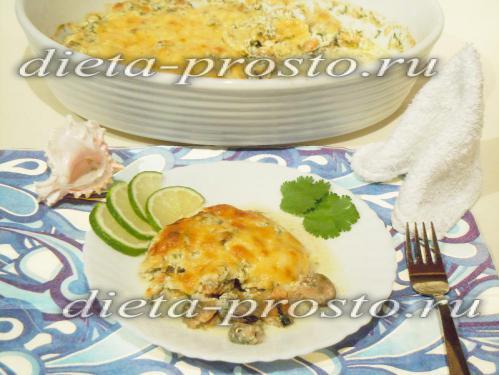 рецепт мидий в сливочном соусе