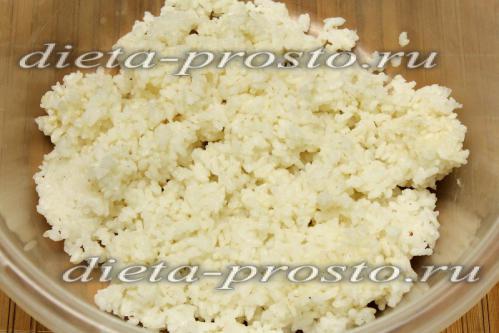 рис остудить