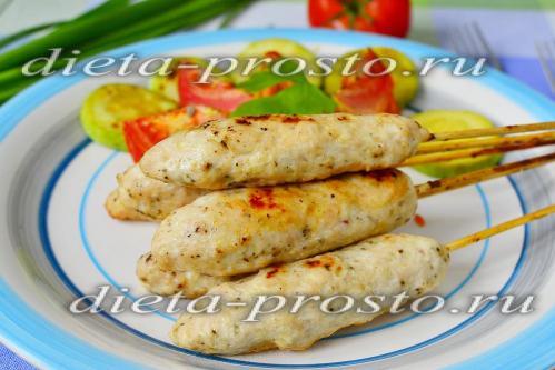рецепт люля-кебаба из курицы с овощами