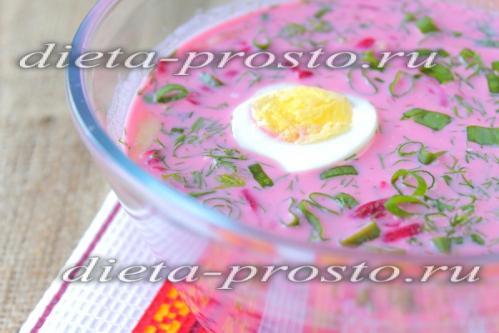 рецепт диетического холодника со свеклой на кефире