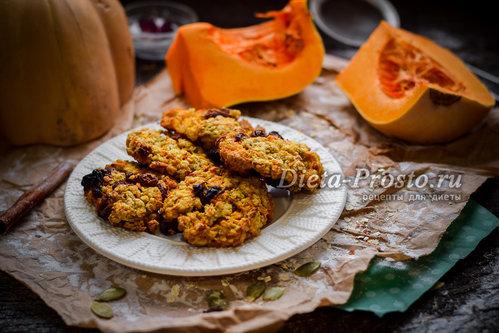 Диетическое овсяно-тыквенное печенье