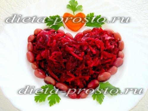 Салат-валентинка из маринованной капусты с фасолью и свеклой